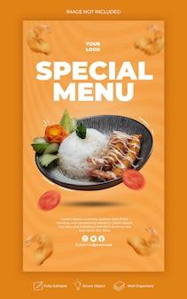 Modèle de conception de bannière d'histoires instagram de menu alimentaire