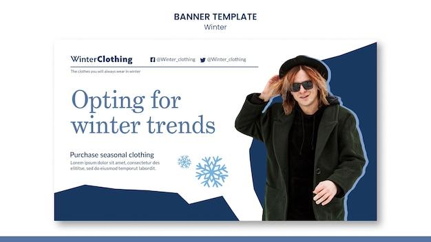 Modèle de conception de bannière d'hiver