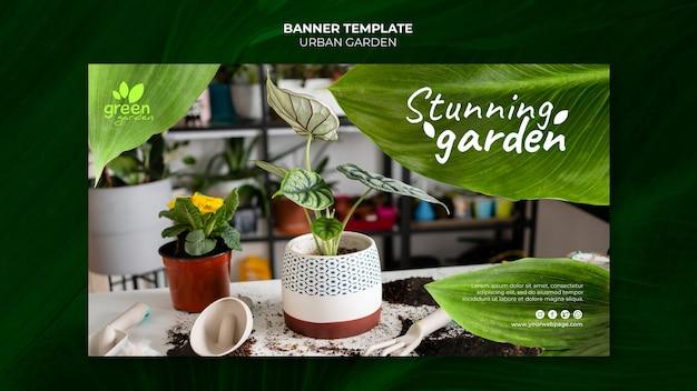 Modèle de conception de bannière de jardin urbain