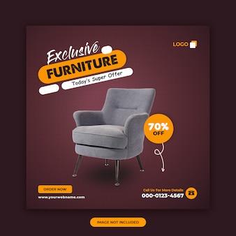 Modèle de conception de bannière de poteau carré de vente de meubles exclusive