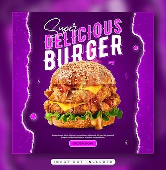 Modèle de conception de bannière ou de publication sur les médias sociaux pour le menu des aliments burger super délicieux