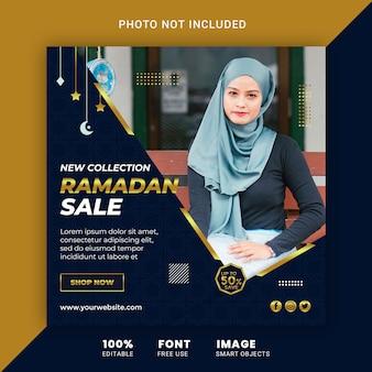 Modèle de conception de bannière de publication de médias sociaux de vente de mode ramadan