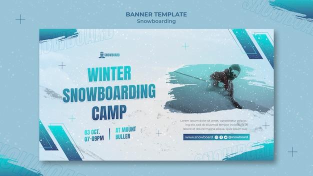 Modèle de conception de bannière de snowboard