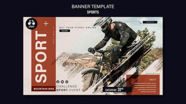 Modèle de conception de bannière de sport de vélo