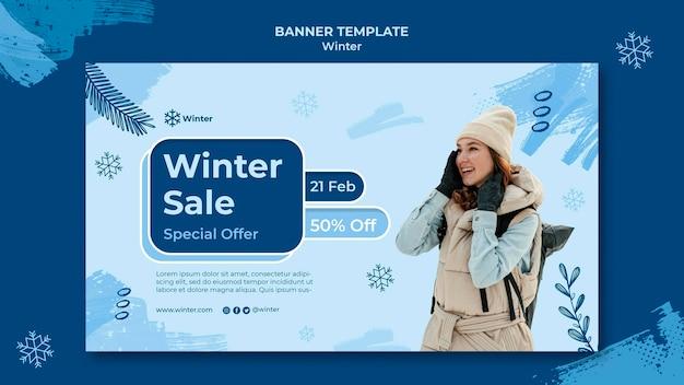 Modèle de conception de bannière de vente d'hiver