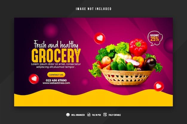 Modèle de conception de bannière web de légumes et d'épicerie