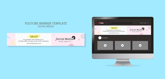 Modèle de conception de bannière youtube d'agence de marketing sur les réseaux sociaux