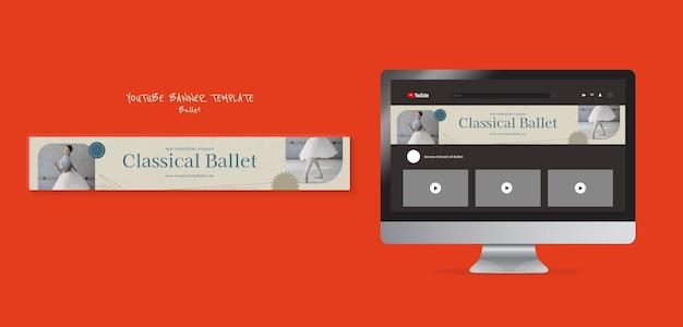 Modèle de conception de bannière youtube ballet