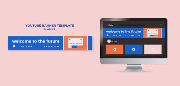 Modèle de conception de bannière youtube de portefeuille électronique