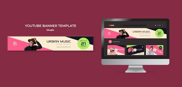 Modèle de conception de bannière youtube de spectacle de musique