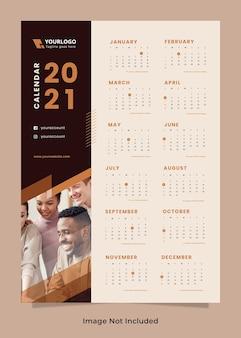 Modèle de conception de calendrier mural d'entreprise