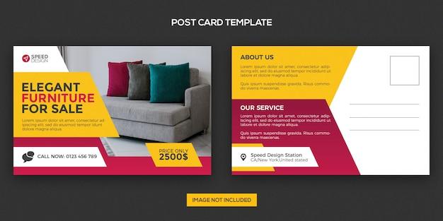 Modèle de conception de carte postale en état réel