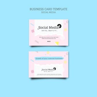 Modèle de conception de carte de visite d'agence de marketing de médias sociaux