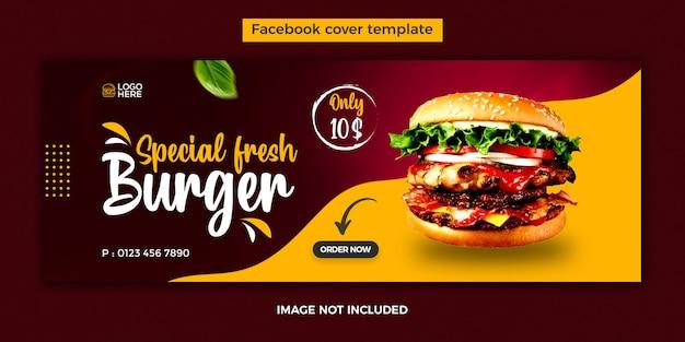 Modèle de conception de couverture facebook de nourriture avec vente de nourriture