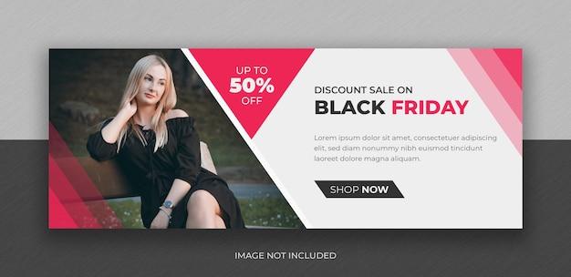 Modèle de conception de couverture facebook pour les médias sociaux black friday fashion sale