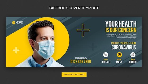 Modèle de conception de couverture facebook santé