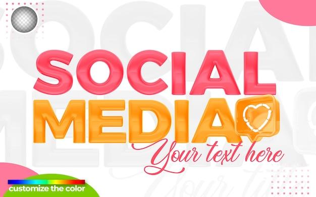 Modèle de conception de couverture de médias sociaux