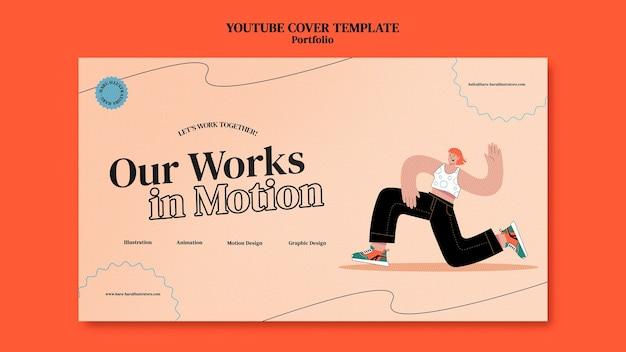 Modèle de conception de couverture de portefeuille youtube