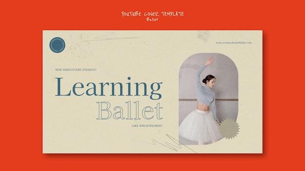 Modèle de conception de couverture youtube de ballet