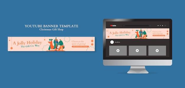 Modèle de conception de couverture youtube de cadeau de noël
