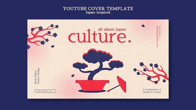 Modèle de conception de couverture youtube inspiré du japon