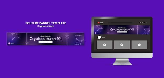 Modèle de conception de crypto-monnaie de bannière youtube
