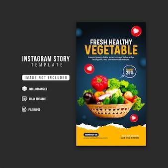 Modèle de conception d'histoire instagram de légumes et d'épicerie