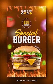 Modèle de conception de l'histoire d'instagram de menu de nourriture de hamburger