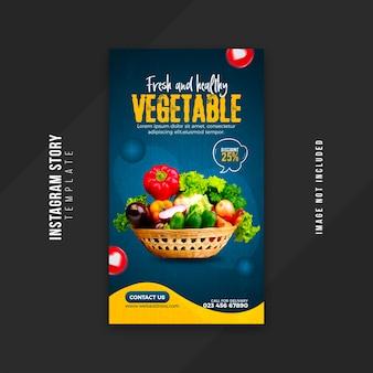 Modèle de conception d'histoire de médias sociaux de légumes et d'épicerie