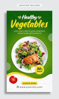 Modèle de conception d'histoires instagram salade de légumes