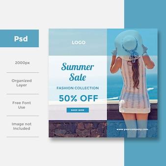 Modèle de conception de mise en page publicitaire de bannière de médias sociaux de mode
