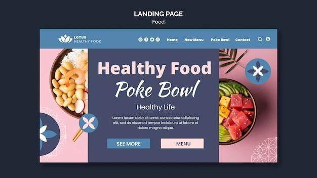 Modèle de conception de page de destination de repas poke bowl