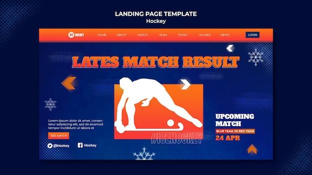 Modèle de conception de page de destination de sport de hockey