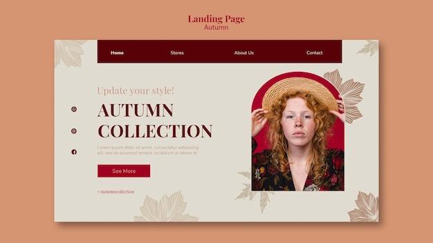 Modèle de conception de page de destination de vente d'automne
