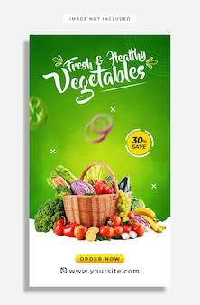 Modèle de conception de promotion et d'histoires sur les réseaux sociaux alimentaires