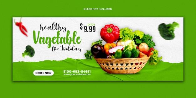 Modèle de conception de publication de bannière de couverture facebook de promotion alimentaire