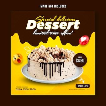 Modèle de conception de publication de bannière de médias sociaux de gâteau au chocolat