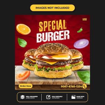 Modèle de conception de publication de bannière de médias sociaux de menu spécial de nourriture de médias sociaux instagram
