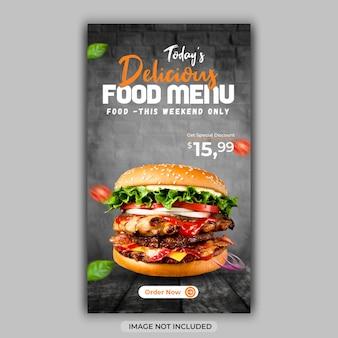 Modèle de conception de publication instagram promotionnelle de délicieux aliments