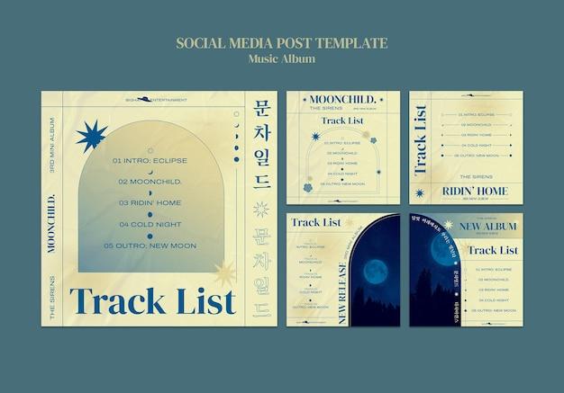 Modèle de conception de publication de médias sociaux d'album de musique