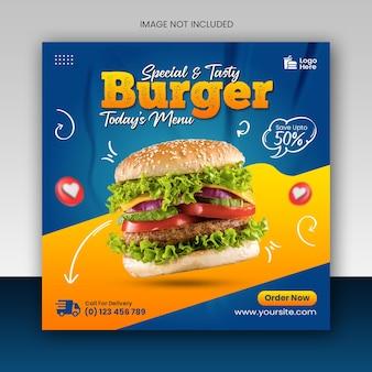 Modèle de conception de publication de médias sociaux de bannière de nourriture de hamburger