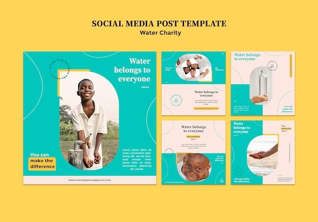 Modèle de conception de publication sur les médias sociaux pour la charité de l'eau