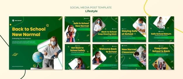 Modèle de conception de publication de médias sociaux de style de vie covid