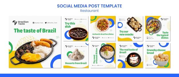 Modèle de conception de publication sur les réseaux sociaux de cuisine brésilienne
