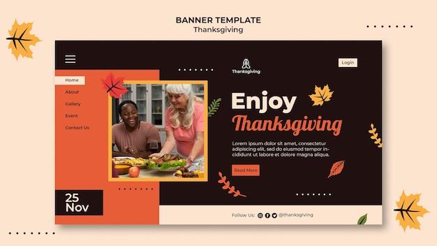 Modèle De Conception De Thanksgiving De Bannière Psd gratuit