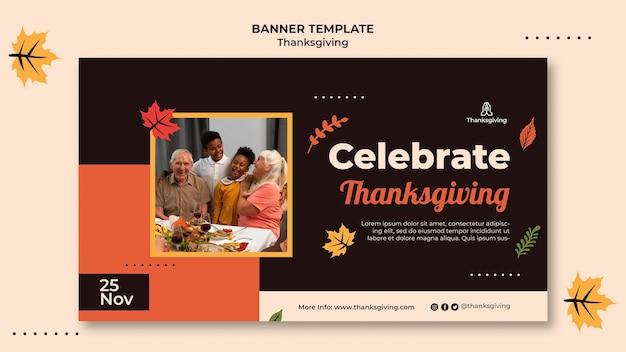 Modèle de conception de thanksgiving de bannière