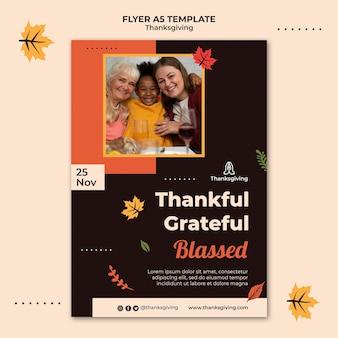 Modèle de conception de thanksgiving de flyer