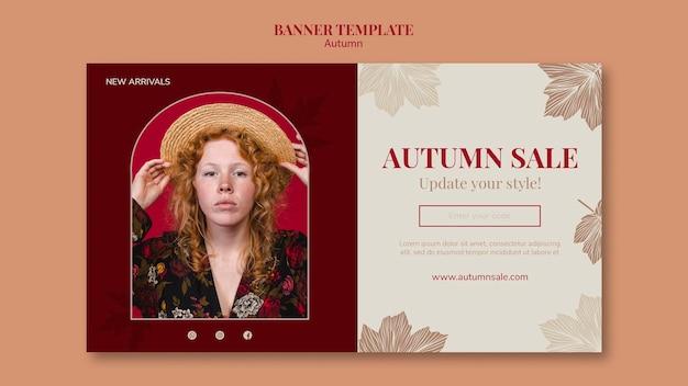 Modèle de conception de vente de bannière d'automne