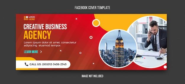 Modèle de couverture de l'agence de médias sociaux modernes