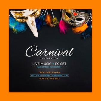 Modèle de couverture de carnaval